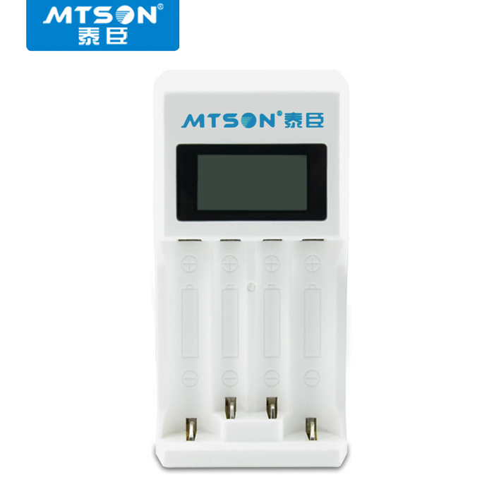 MTSON battery charger TS-803