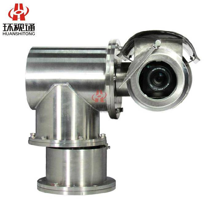 Explosion proof Integration PTZ  CCTV camera