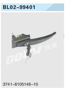 USE FOR  UAZ 452 DOOR HANDLE 3741-6105149-10/452-6105149/3741-6105157
