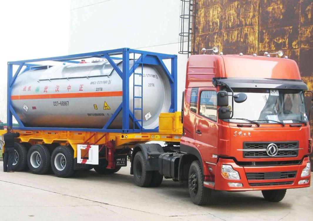 LNG tank,LPG tank