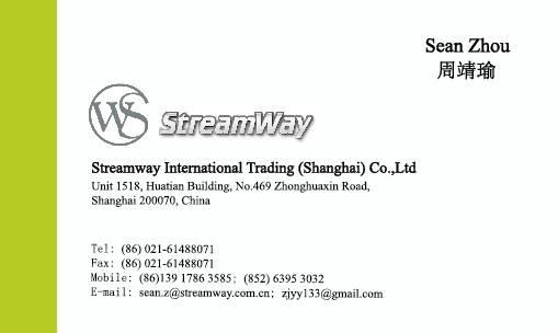 2-(Perfluorooctyl) Ethyl Methacrylate,CAS:1996-889-9