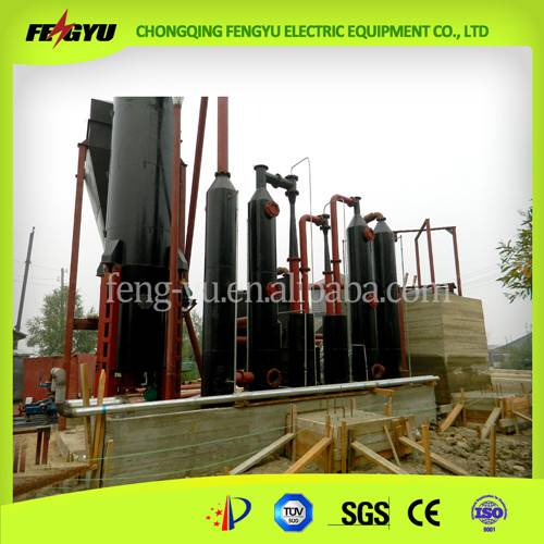 200KW woodchip gasifier power generation plant