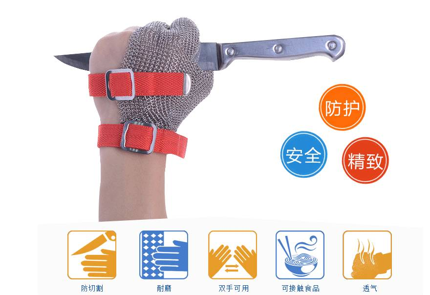 anti-cut ring mesh gloves for oyster processing gloves
