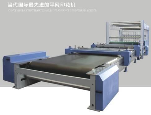 Auto-Magnetic Flat Screen Printing Machine(LMV561)