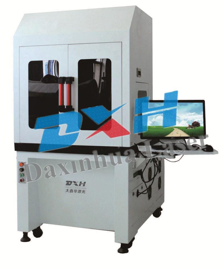 2D Barcode Laser Marking System