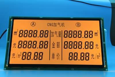 15 inch CNG filling machine liquid crystal display module