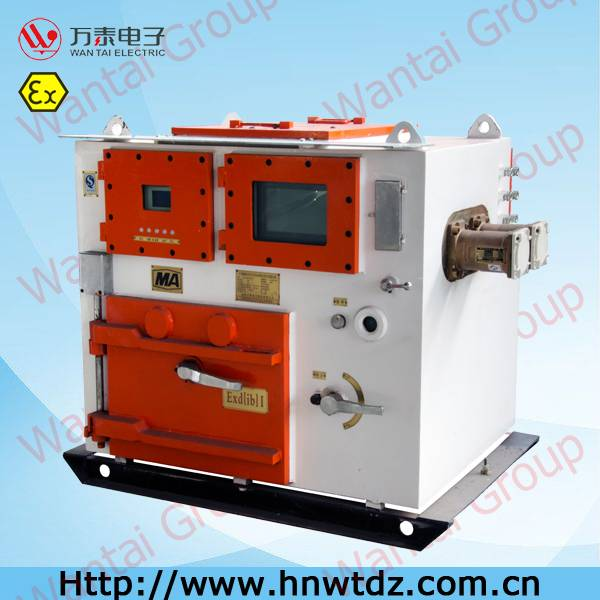 Mining explosion proof vacuum combination switch