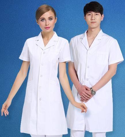 hospital doctor uniform lab coat