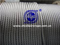 Stainless Steel Cable RR-W-410D
