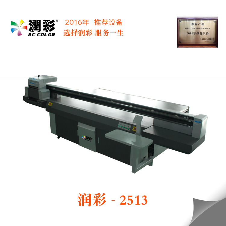 3d uv flatbed Printer relief effect for ceramic , acrylic advertising lamp box