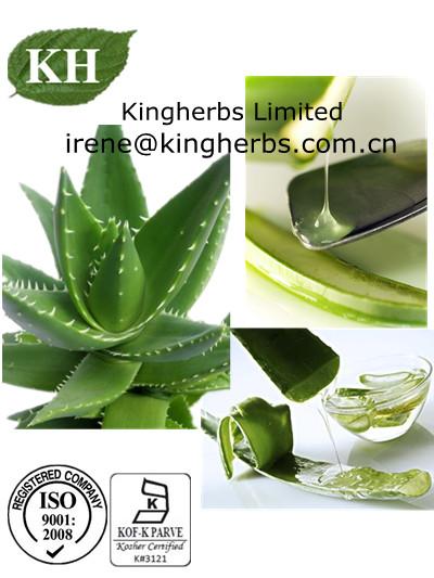 Aloe Vera Extract;CAS NO.:1415-73-2