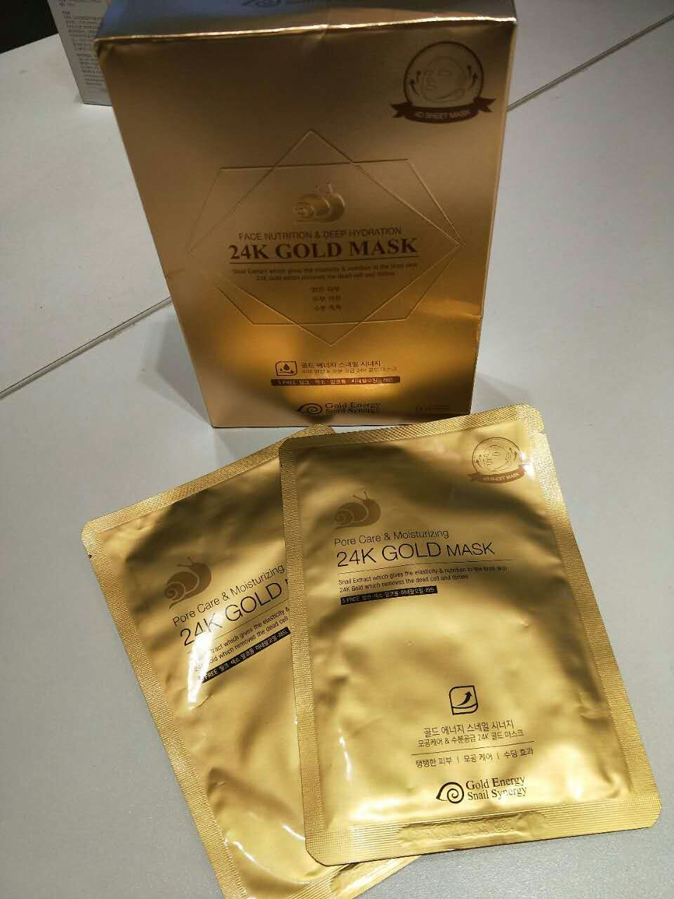 Hot Sale New Product Korea 24K Gold Mask