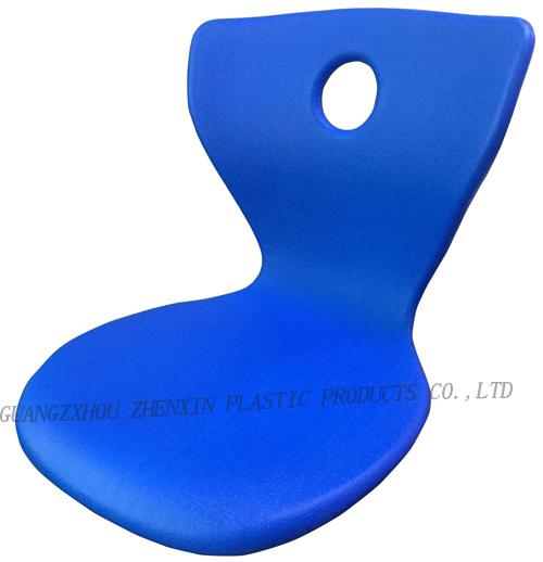 Plastic Molding Seat,Plastic Molding Parts,Plastic Molding Chair
