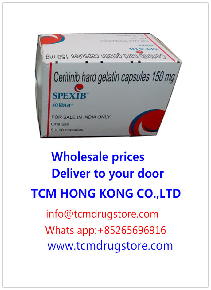 spexib (ceritinib hard gelatin capsules)---another name:Zykadia