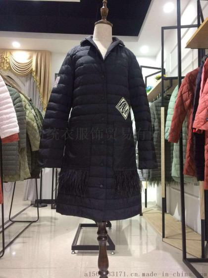 2017 elegant Korean custom woman down jacket