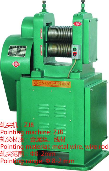 Pointing Machine ZJ8
