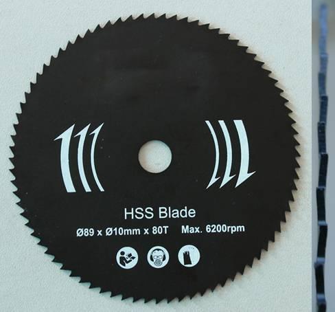 hss slitting saw