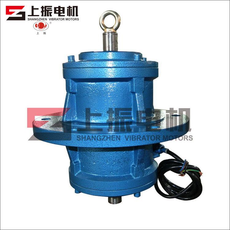 Vibrator Motor For Electric Circular Vibrating Screen Separator