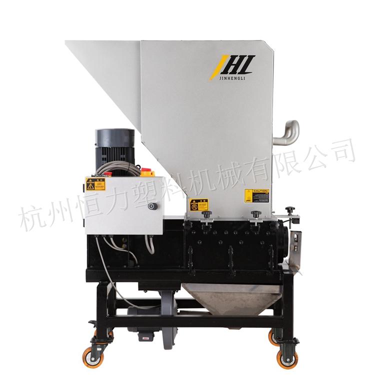 Jinhengli Low Speed Online Granulator-HG2838