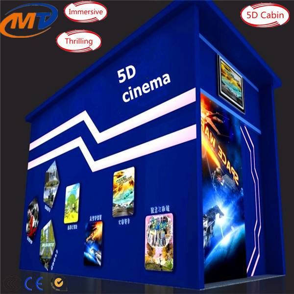 5d cinema cabin attraction and conwenient mobile cinema