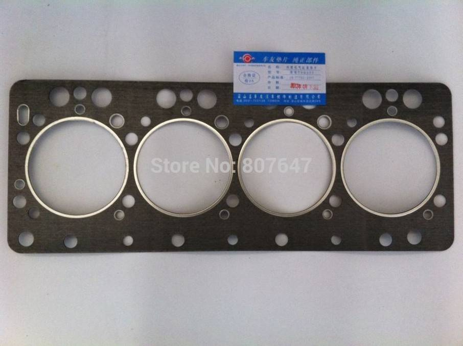truck spare parts Cylinder head gasket for engine model Ysd490 JAC