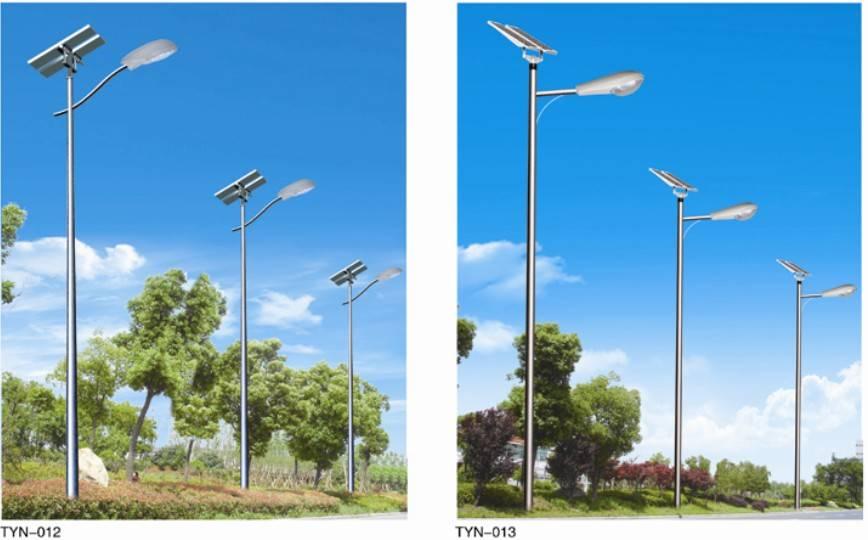 China manufacturer modern design 5~10m high power solar street light