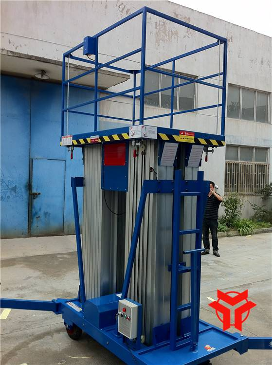 HENGYUAN SJLS0.2-12.0 Multi Masts Aluminum Alloy Elevating Platform