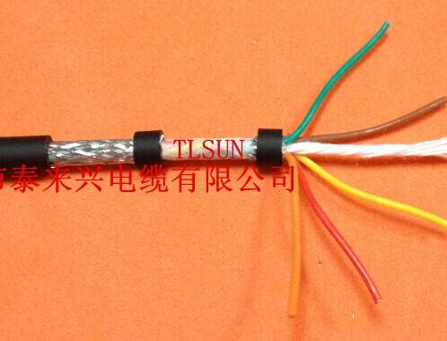 HF-CY Highly flexible shielded chain cable