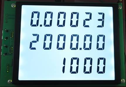 LCD display screen of tanker