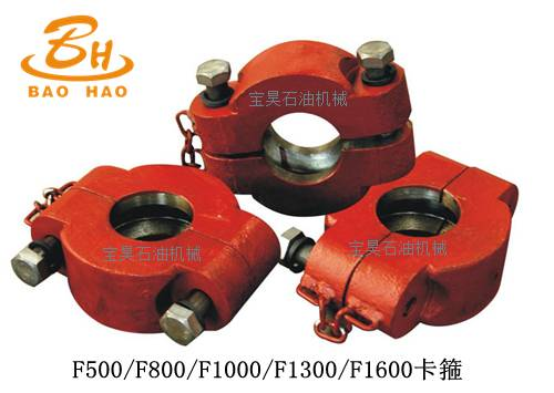 Latest high quality clamp of  F series mud pump