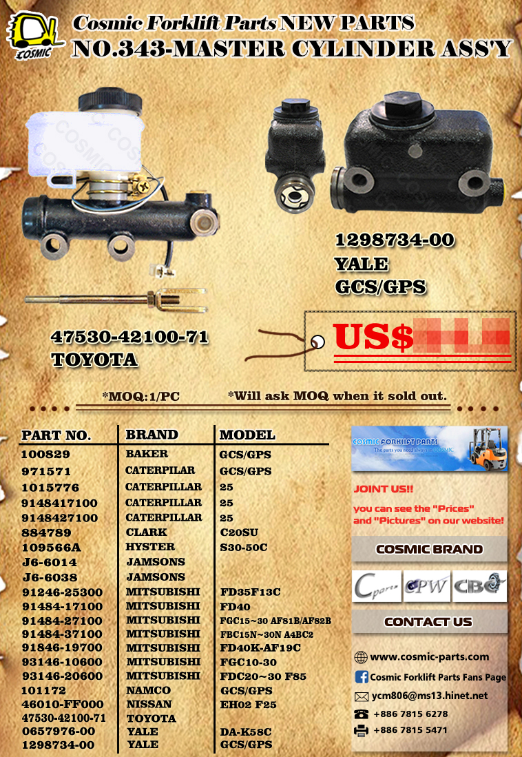 Cosmic Forklift Parts New Parts No.343-MASTER CYLINDER ASS'Y