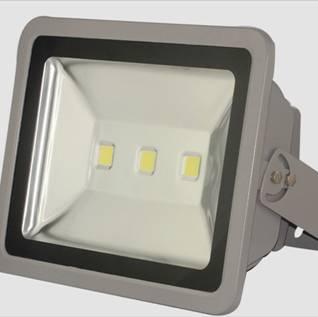 Olang LED Flood light