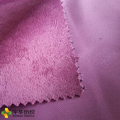 Yuhua Velvet Blackout Curtain Fabric