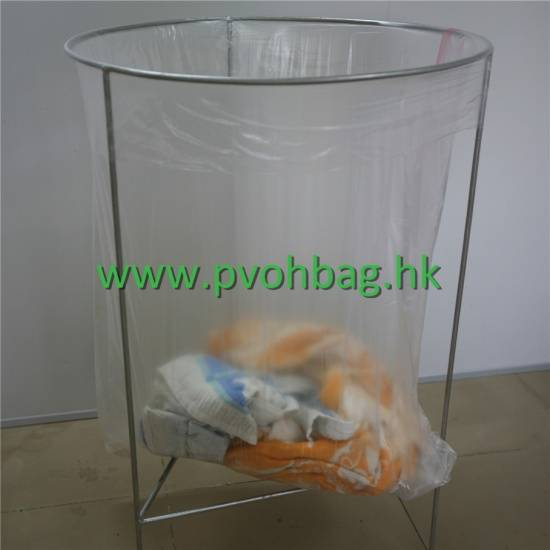 100% biodegradable water soluble laundry bag