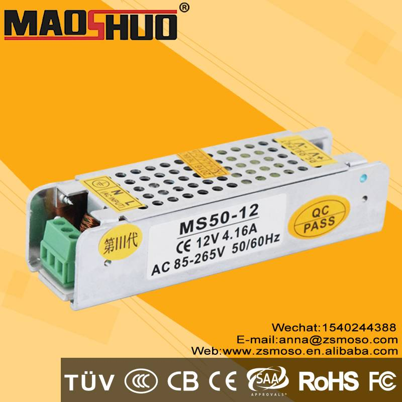 DC12V 50W led lighting power supply