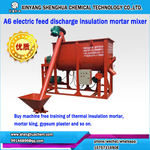 A6 automatic discharge material, putty powder, insulation mortar mixer
