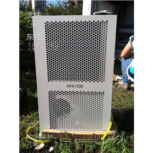semi-embedded mounted telecom cabinet air conditioner