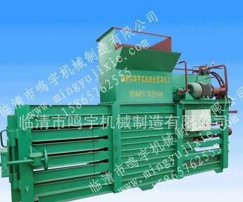 YWB1-60 type Loose leaf baling press Hydraulic baling press To report