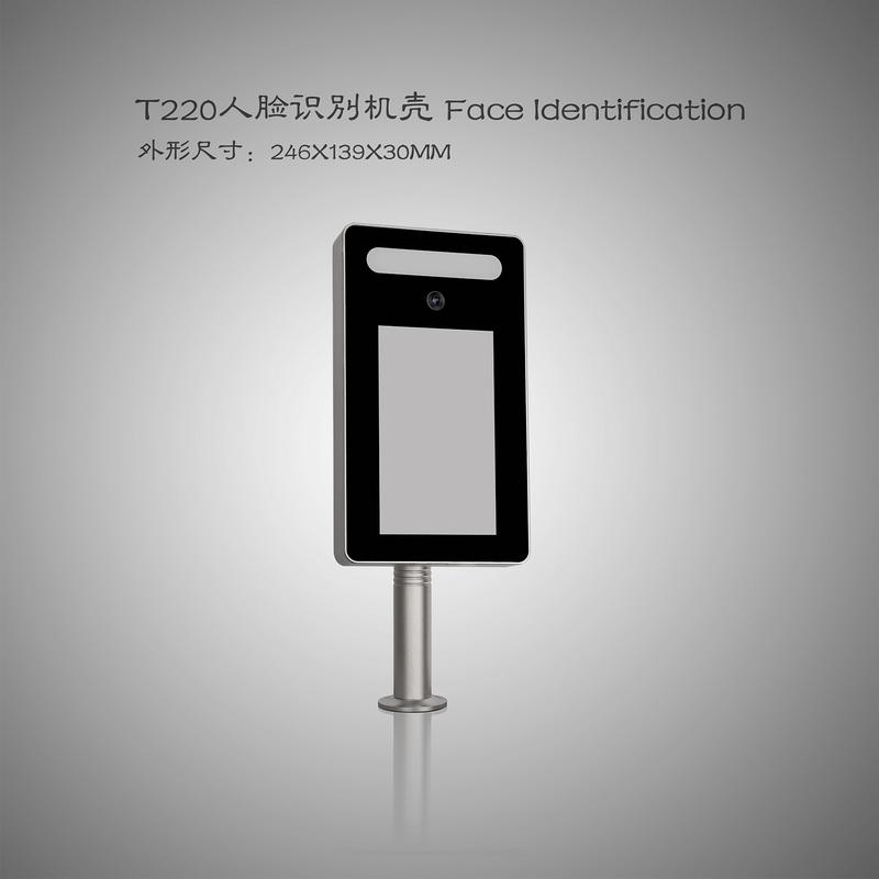 Vide door Phone Case Outdoor Face Recognition T220