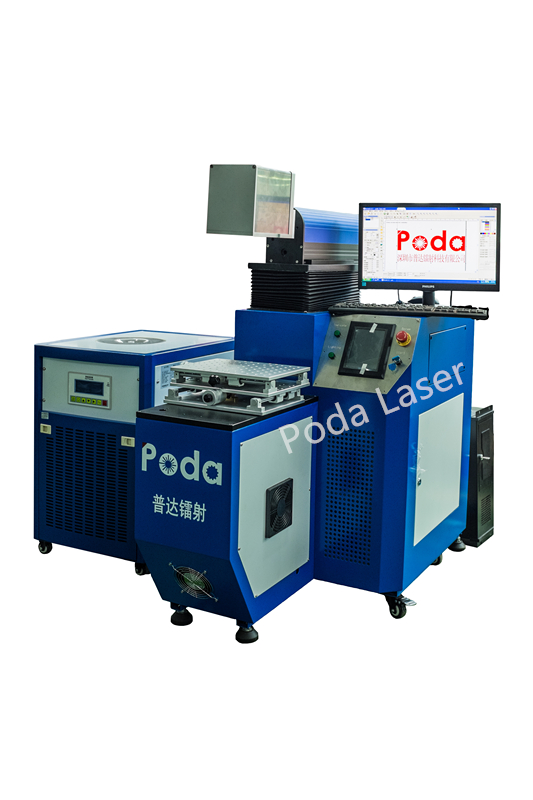 Galvanometer Scanning Laser Welding Machine PD-SW200/SW400