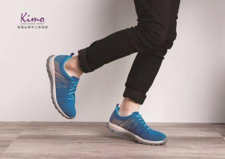Kimo German Designer Footwear AW15'
