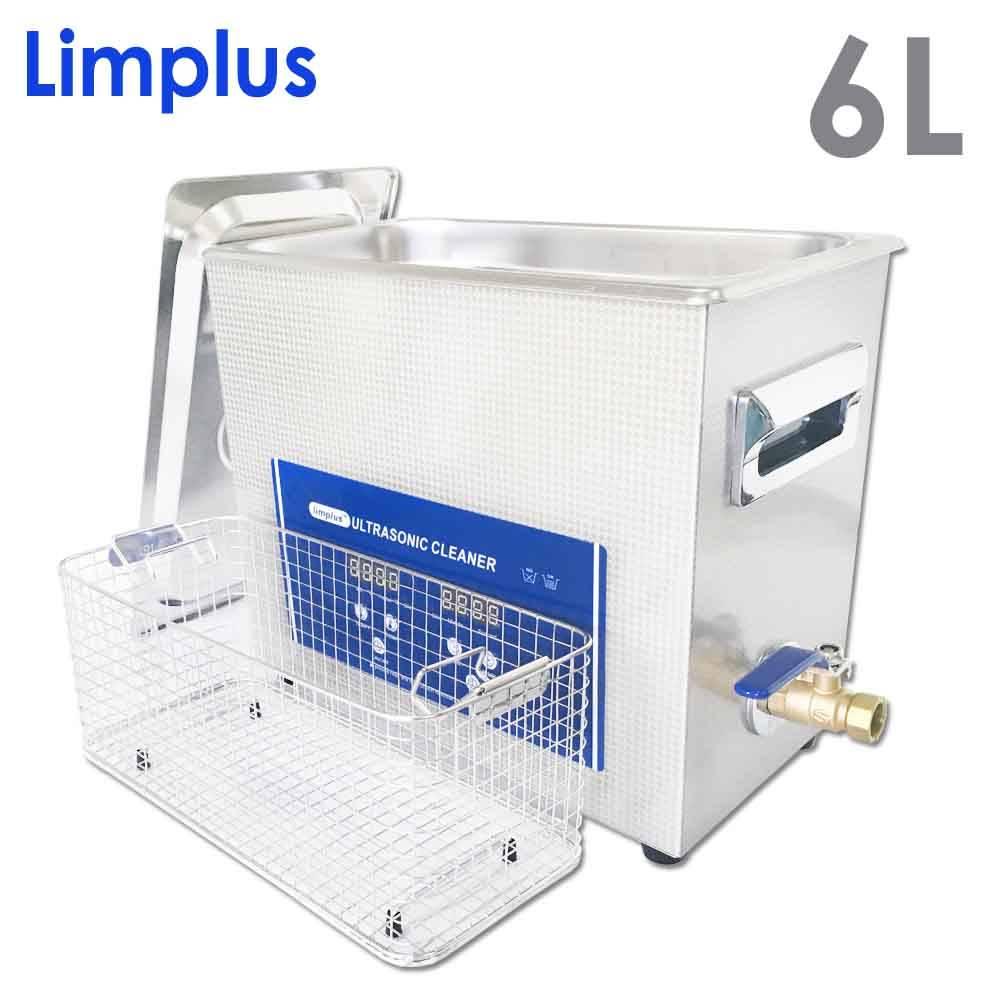 Limplus Vinyl Recorder Ultrasonic Cleaner (6.5Liter)