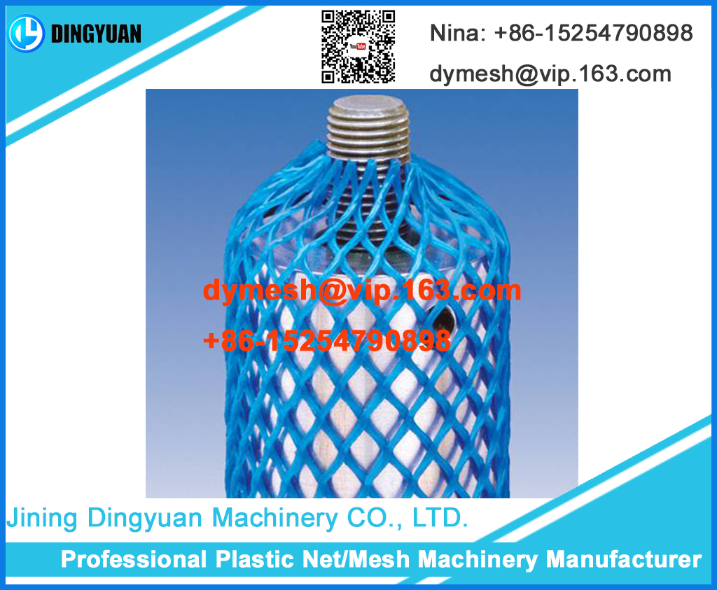 Plastic soft Packing Net Machine