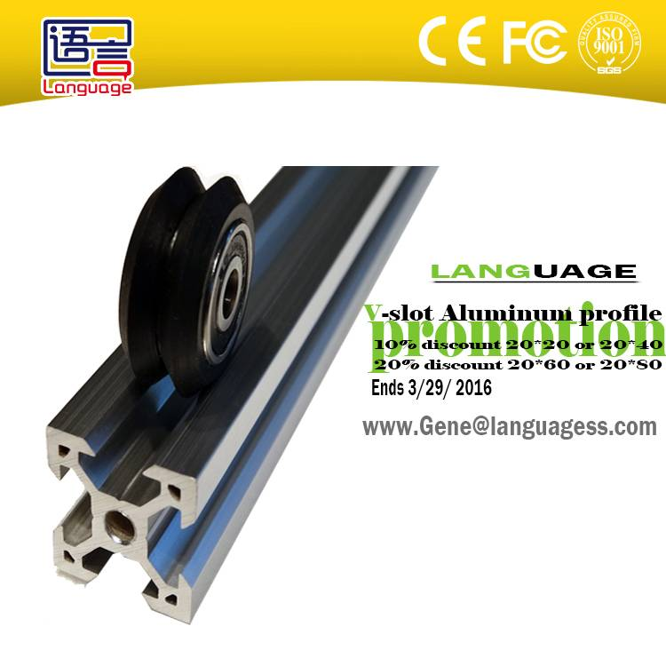 v slot extruder aluminum proflie for shelf or production line