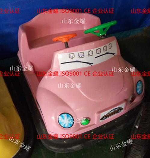 Colorful cartoon design electric bumper car for amusement park