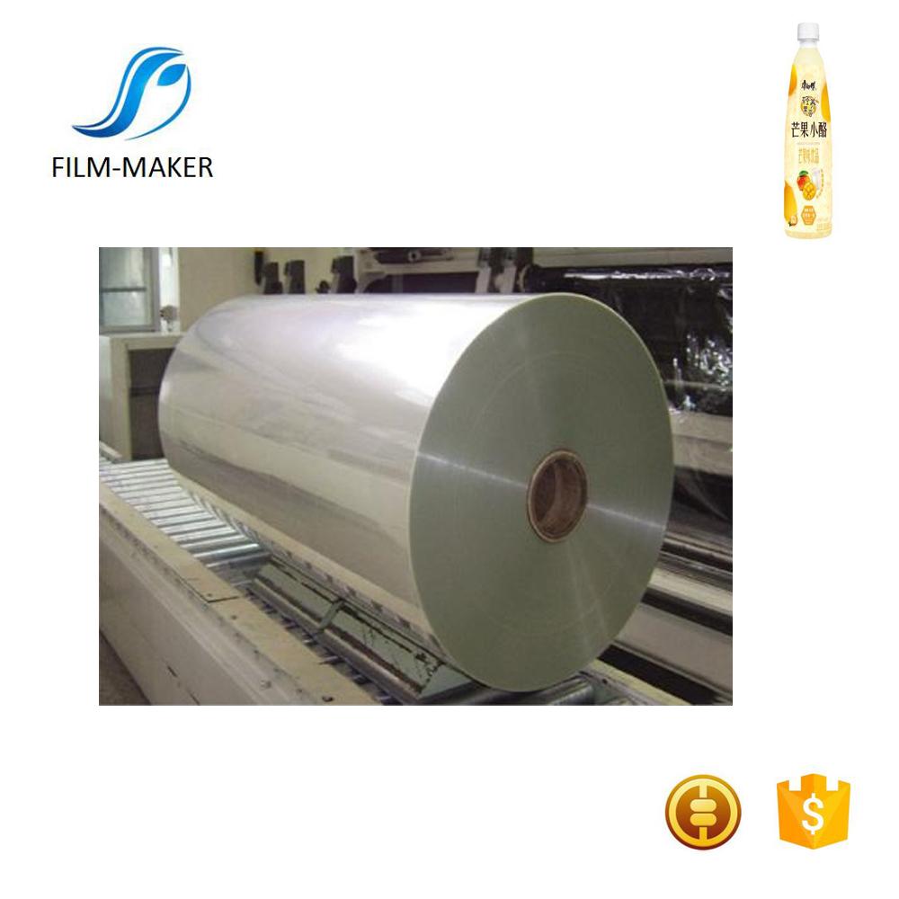 High Quality PVC Plastic Film Packaging