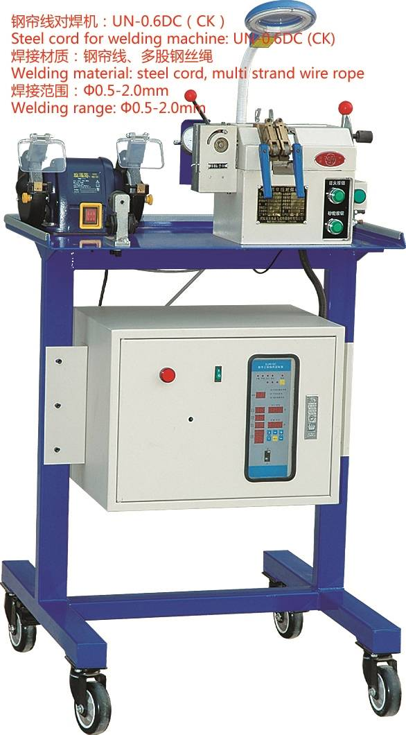 steel cord butt welding machines UN-0.6DC(CK)