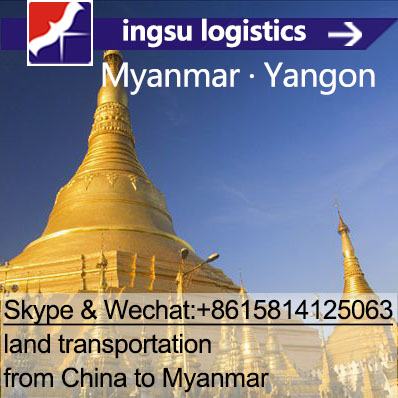 customs clearance transportation services from China to Myanmar