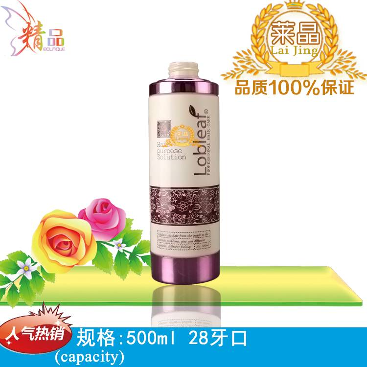 china sell and export daily chemical plastic shampoo shower gel body wash conditioner daily necessit
