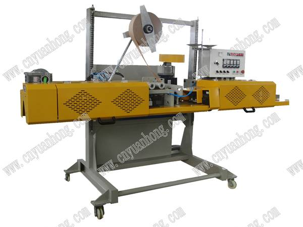 YHS adhesive tape automatic sealing machine